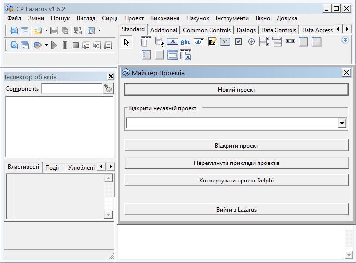 Инструкция для редактора eof