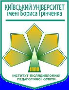 Київські